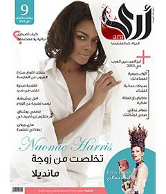 Ara magazine Jan 2014