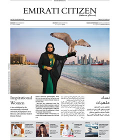 Emirate Citizen Magazine 2015