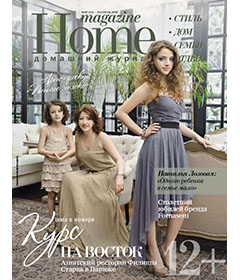 Home Magazine Russia - March 2013