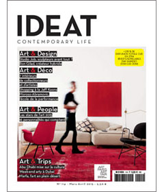 IDEAT114 - Dubai March 2015