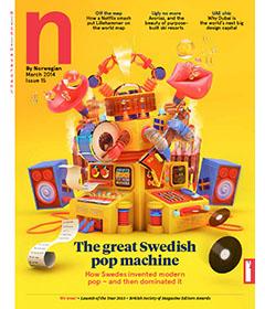 N magazine - March 2014